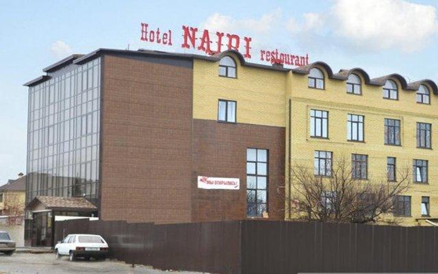 Гостиница Наири вид на фасад