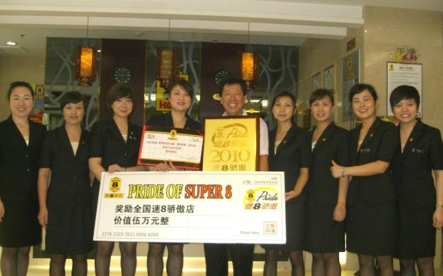 Отель Super 8 Xian Big Wild Goose Pagoda Китай, Сиань - отзывы, цены и фото номеров - забронировать отель Super 8 Xian Big Wild Goose Pagoda онлайн интерьер отеля