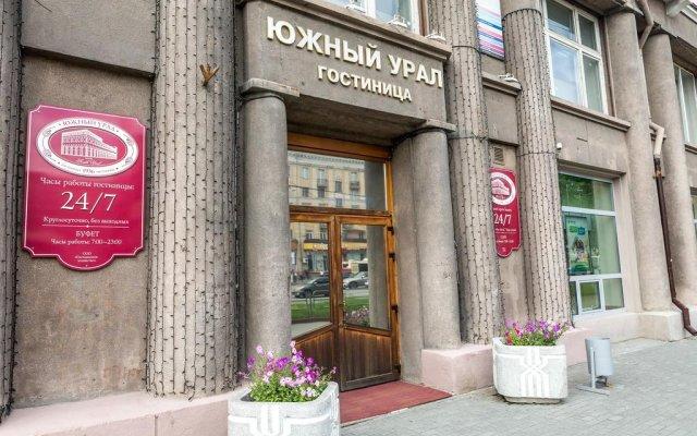 Гостиница Южный Урал вид на фасад
