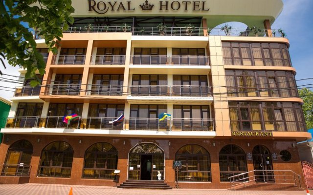 Royal Центр