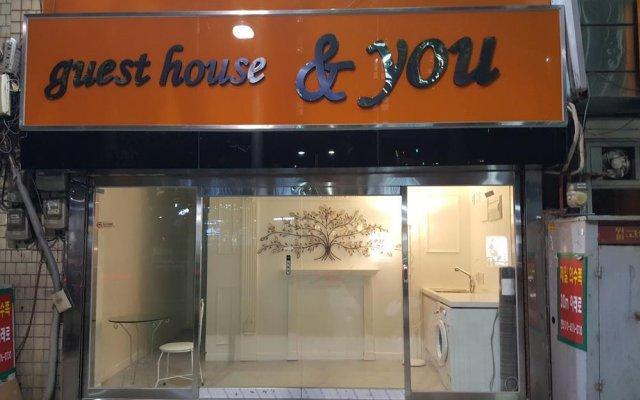 Отель Guest house & YOU вид на фасад