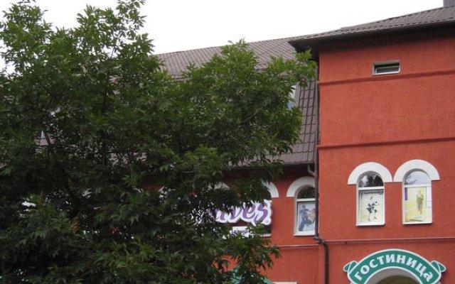Гостиница Чили вид на фасад