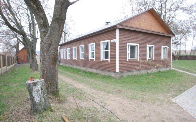 Guest House Zayamnae
