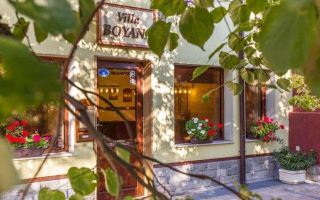 Hotel Villa Boyana вид на фасад