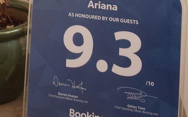 Отель Ariana вид на фасад