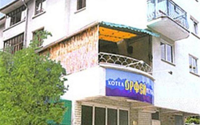 Family Hotel Orfei вид на фасад