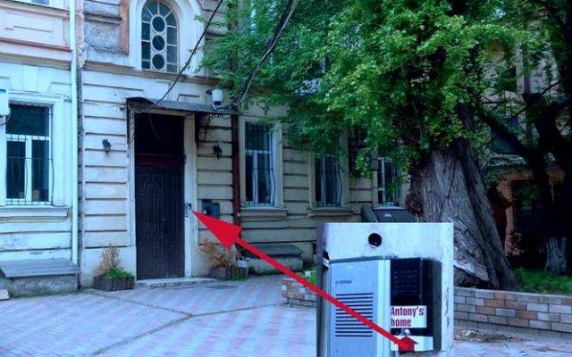 Гостиница Antony's Home вид на фасад