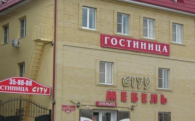 Мини-Отель Сити вид на фасад