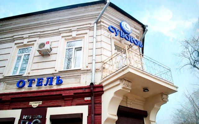 Гостиница Суворов вид на фасад