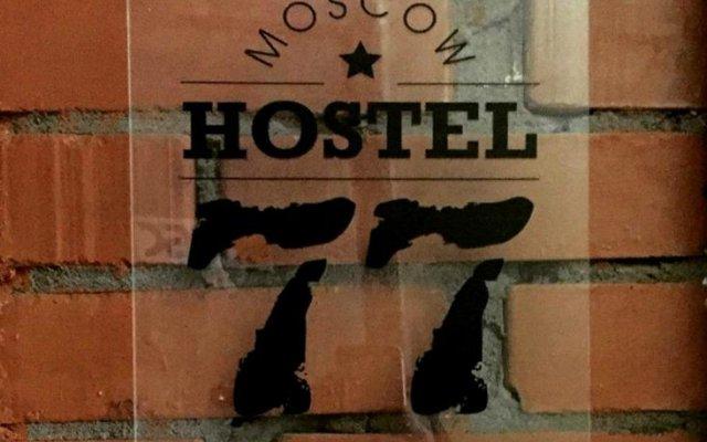 Гостиница Хостел Loft Hostel77 в Москве 6 отзывов об отеле, цены и фото номеров - забронировать гостиницу Хостел Loft Hostel77 онлайн Москва