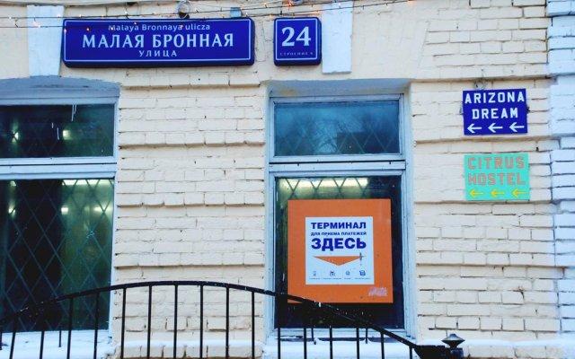 Отель Citrus Москва вид на фасад