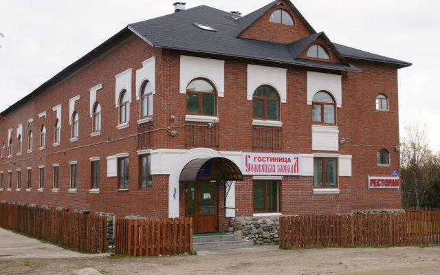 Гостиница Соловецкая Слобода вид на фасад