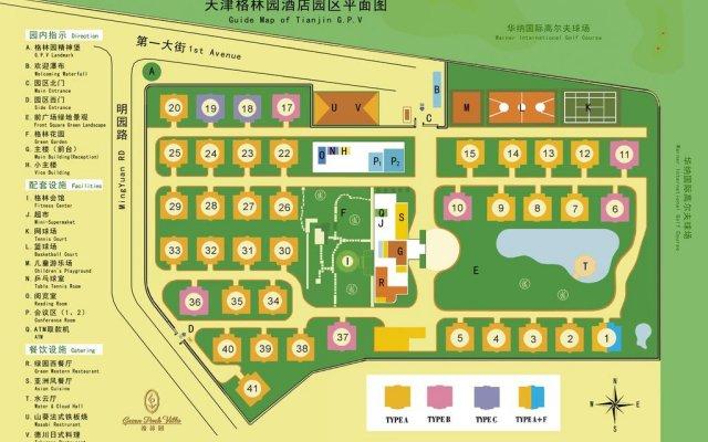 Green Park Villa Hotel Tianjin вид на фасад