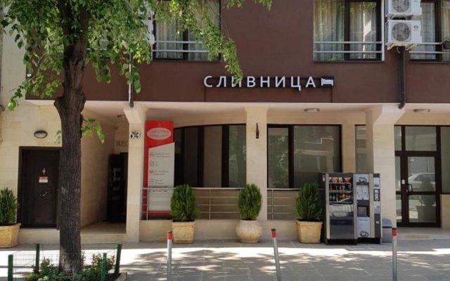 Hotel Slivnitsa вид на фасад