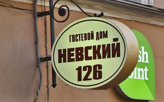 Гостевой дом Невский 126 Санкт-Петербург гостиничный бар
