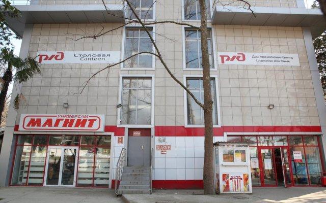 Хостел на Ленина