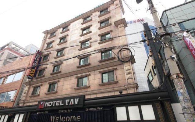 Отель PAV вид на фасад