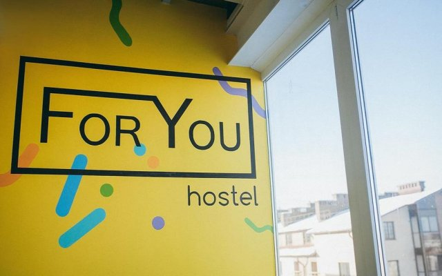 Hostel For You вид на фасад