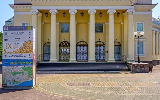 Санаторий Светлана вид на фасад