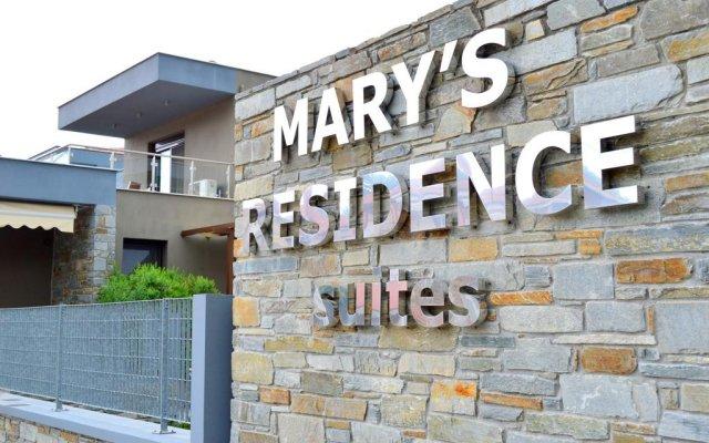Отель Mary's Residence Suites вид на фасад