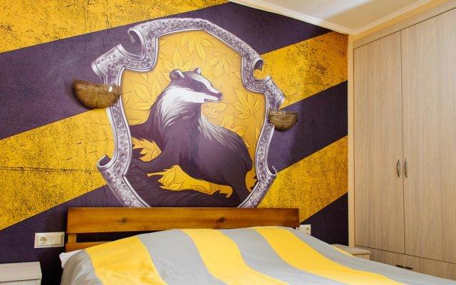 Hogwarts Hostel комната для гостей