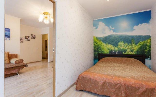 Гостиница Маяк в Калининграде отзывы, цены и фото номеров - забронировать гостиницу Маяк онлайн Калининград комната для гостей
