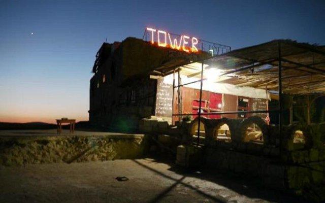Dana Tower Hotel