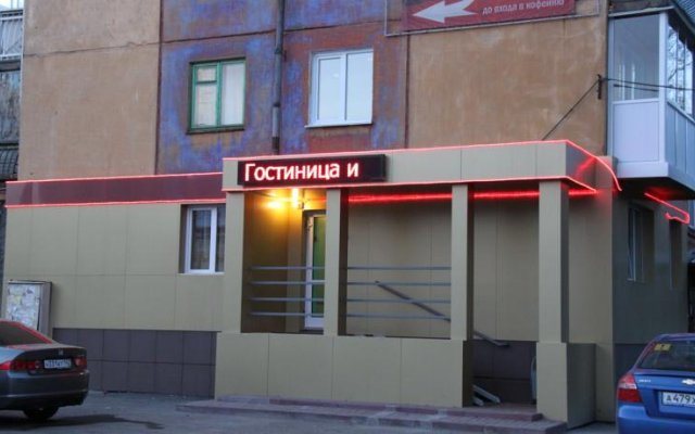 Гостиница Космос в Кемерово отзывы, цены и фото номеров - забронировать гостиницу Космос онлайн вид на фасад