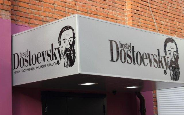 Гостиница Хостел HD Hostel Ижевск в Ижевске 13 отзывов об отеле, цены и фото номеров - забронировать гостиницу Хостел HD Hostel Ижевск онлайн вид на фасад
