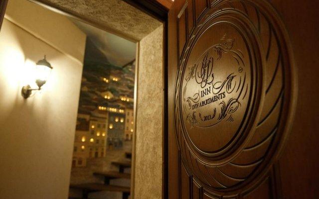Гостевой Дом Inn Lviv гостиничный бар