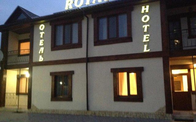 Гостиница Royal Hotel Украина, Харьков - отзывы, цены и фото номеров - забронировать гостиницу Royal Hotel онлайн вид на фасад