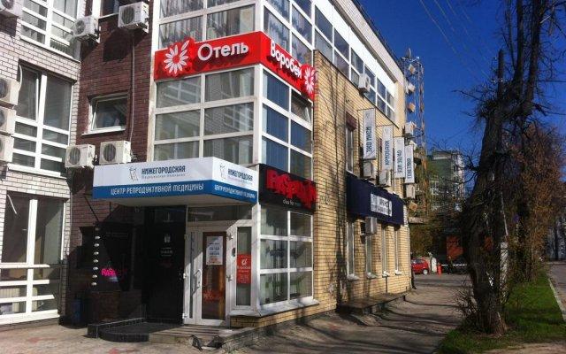 Мини-отель Воробей вид на фасад