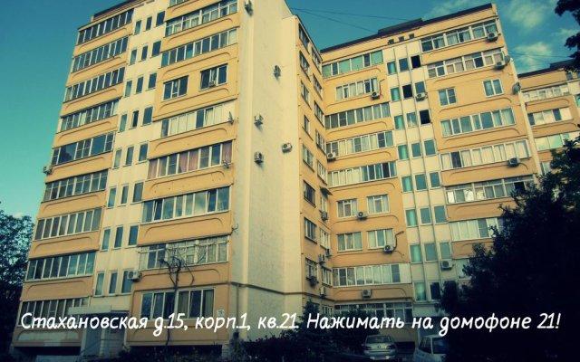 Hostel Aura вид на фасад
