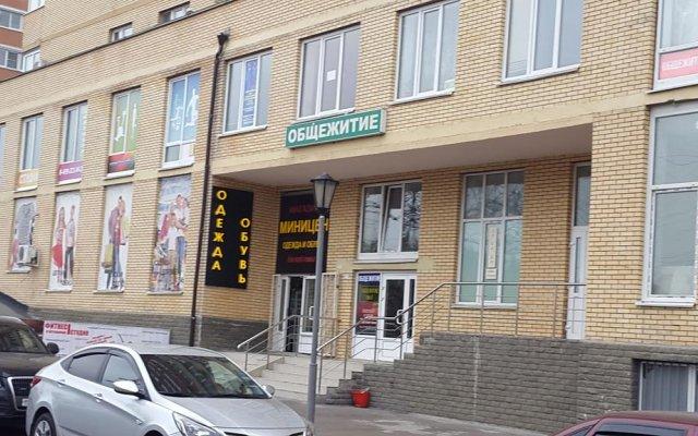 Hostel Belaya Dacha вид на фасад