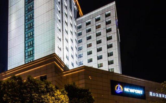 Kunshan Newport Hotel вид на фасад