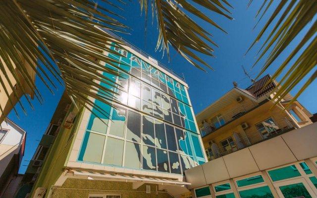 Гостиница Гавана вид на фасад