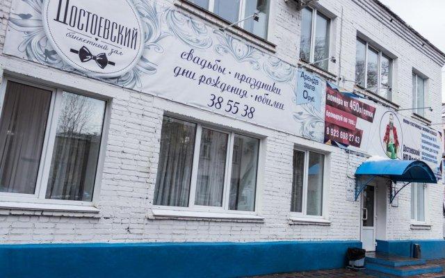 Хостел Достоевский вид на фасад