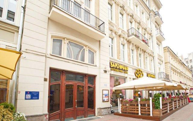 Гостиница Arbat Cinema Hostel в Москве 5 отзывов об отеле, цены и фото номеров - забронировать гостиницу Arbat Cinema Hostel онлайн Москва вид на фасад