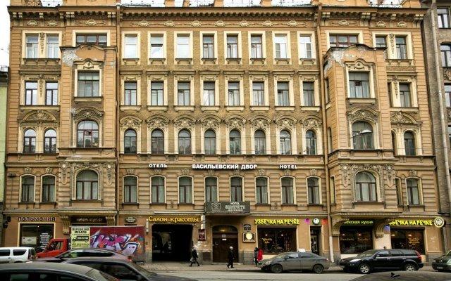 Мини-отель Васильевский двор Санкт-Петербург вид на фасад