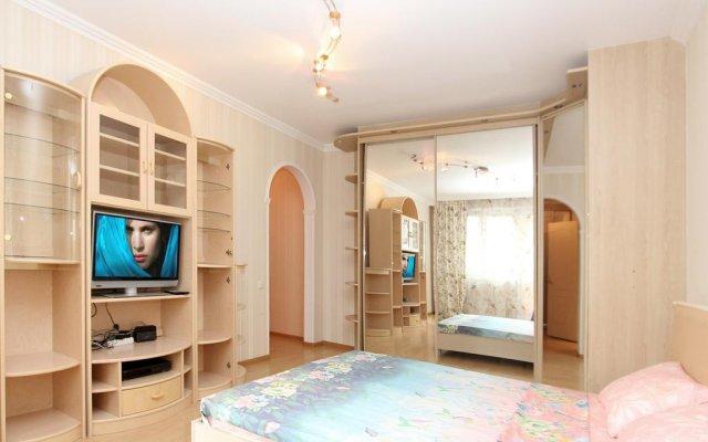 Апартаменты Apart Lux метро Академическая комната для гостей