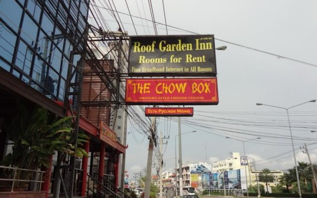 Отель Roof Garden Inn Таиланд, Паттайя - отзывы, цены и фото номеров - забронировать отель Roof Garden Inn онлайн вид на фасад