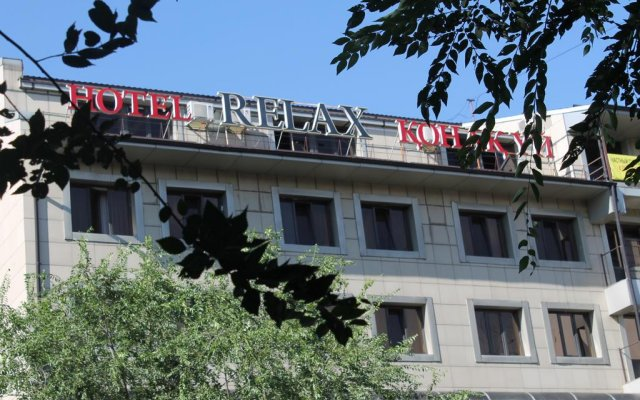 Гостиница Релакс вид на фасад
