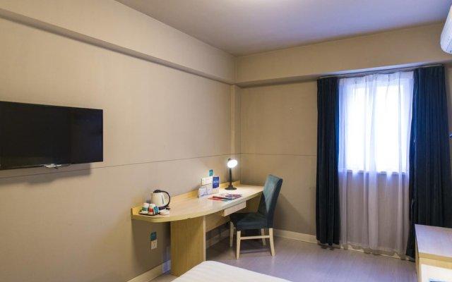 Отель Jinjiang Inn Xi'an Mingguang Road комната для гостей