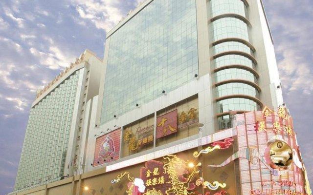 Hotel Golden Dragon развлечения