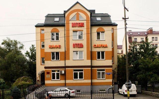 Мини-отель Котбус вид на фасад