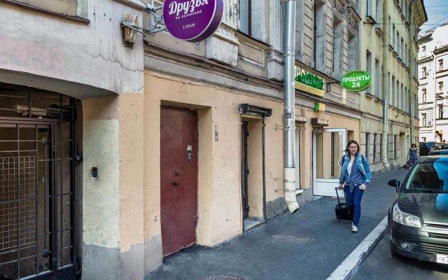 Отель Друзья на Казанской Санкт-Петербург вид на фасад