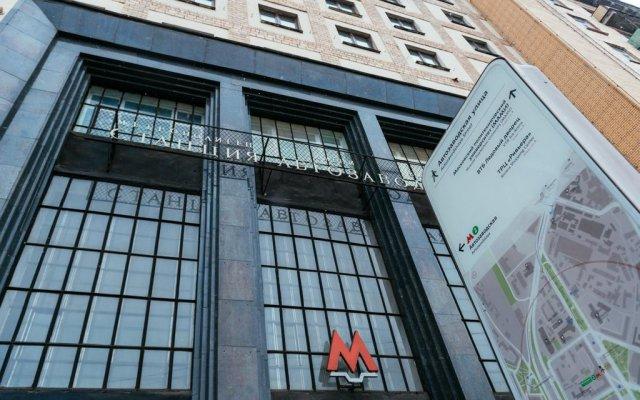 Hostel Five вид на фасад