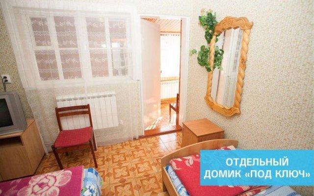 Гостиница Holiday Home On Krasnozelenykh в Анапе отзывы, цены и фото номеров - забронировать гостиницу Holiday Home On Krasnozelenykh онлайн Анапа комната для гостей