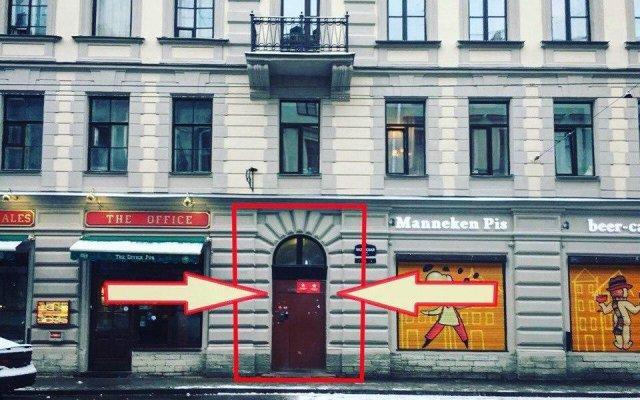 Гостиница Кубахостел вид на фасад
