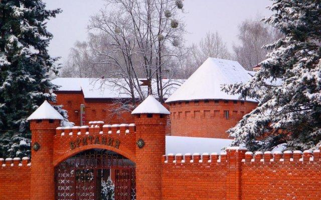Гостиница Британия Харьков